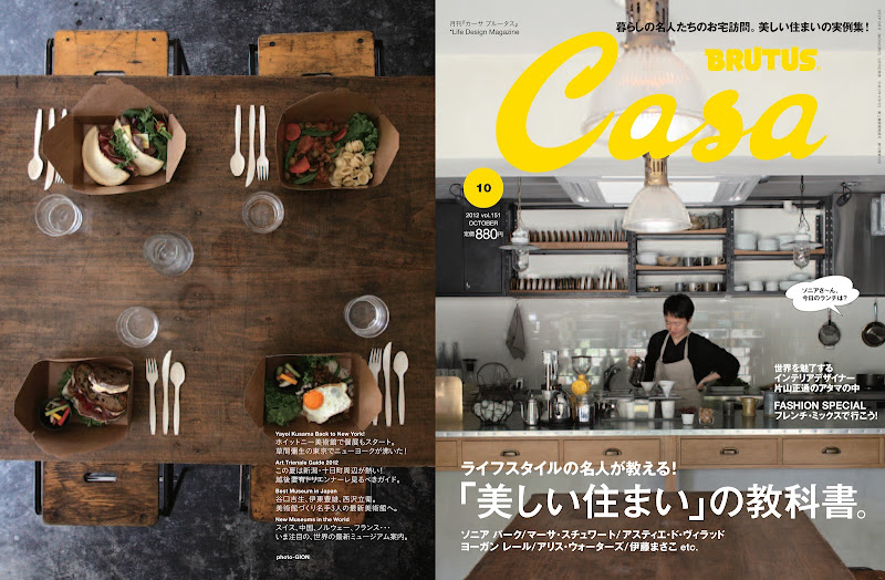 An interview with the japanese magazine casa brutus the for Casa magazine